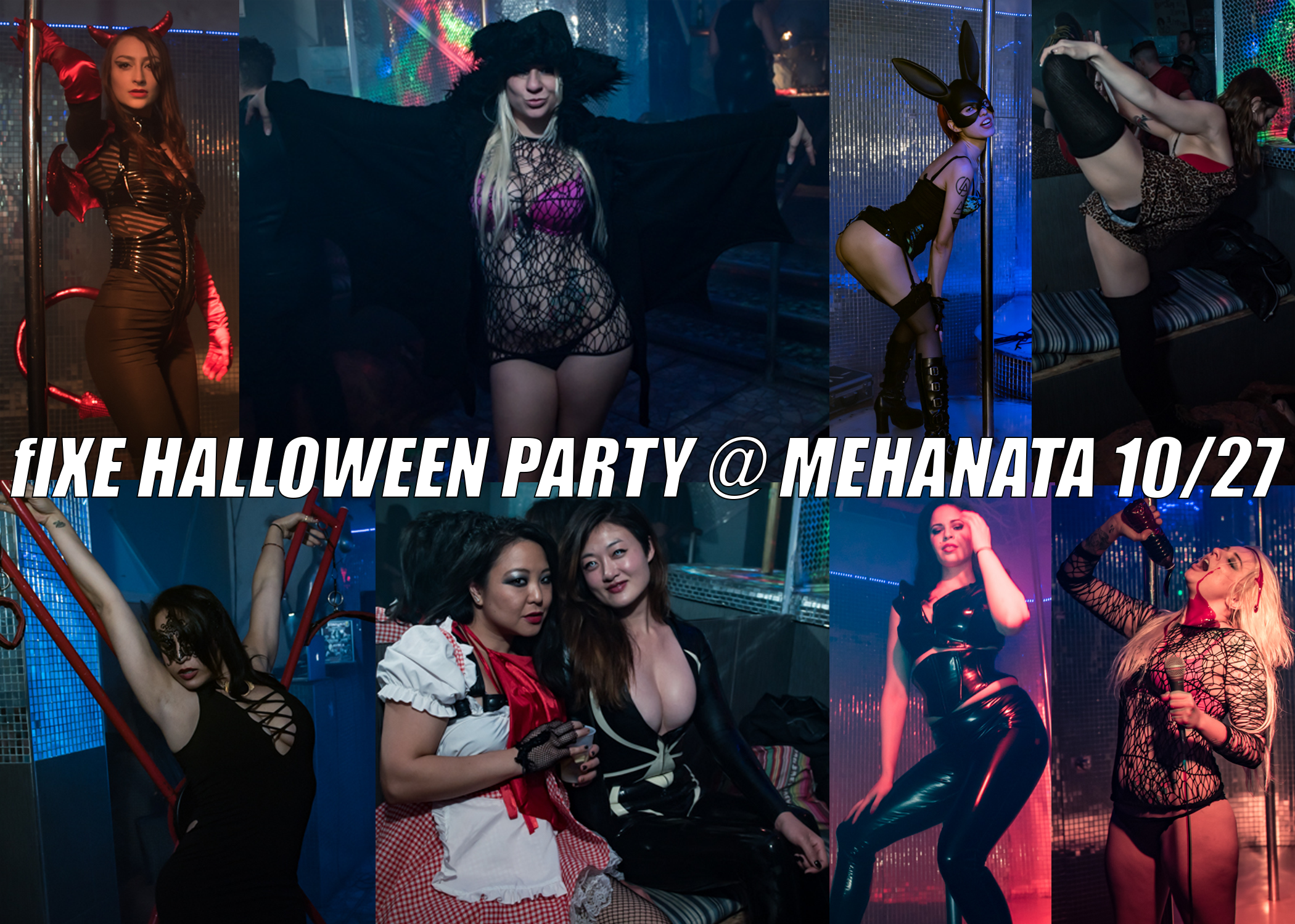fIXE Halloween Party @ Mehanata Oct 27th 2016 Photos